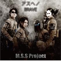 M.S.S Project/アスヘノBRAVE