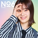【主題歌】TV 戦闘員、派遣します! OP「No.6」/伊藤美来 DVD付き限定盤の画像