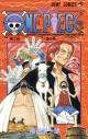 【コミック】ONE PIECE-ワンピース-(25)の画像