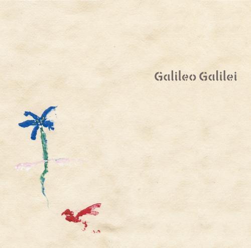 【主題歌】TV あの日見た花の名前を僕達はまだ知らない。 OP「青い栞」/Galileo Galilei