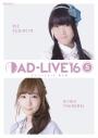 【Blu-ray】舞台 AD-LIVE 2016 第5巻 釘宮理恵×高垣彩陽 通常版の画像
