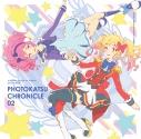 【アルバム】ゲーム アイカツ!フォトonステージ!! ベストアルバム PHOTOKATSUCHRONICLE 02の画像