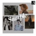 【グッズ】染谷俊之/アザーカットブロマイド 5枚セット Aの画像