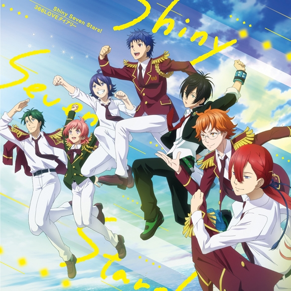 【主題歌】KING OF PRISM -Shiny Seven Stars- OP「Shiny Seven Stars!」