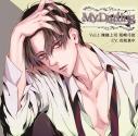 【ドラマCD】My Darling Vol.1俺様上司 坂崎弓弦 アニメイト限定盤(CV.佐和真中)の画像