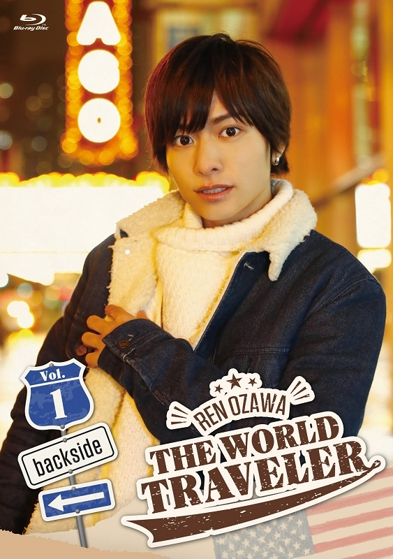 【Blu-ray】小澤廉/THE WORLD TRAVELER backside Vol.1