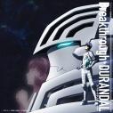 【主題歌】TV 宇宙戦艦ティラミス 主題歌「Breakthrough/DURANDAL」/スバル・イチノセ(CV:石川界人)の画像