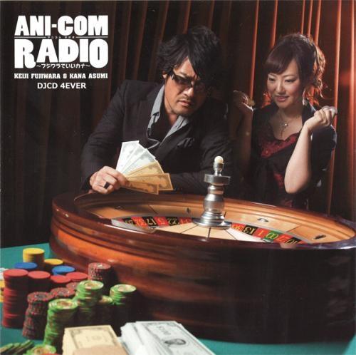 【DJCD】ANI-COM RADIO DJCD 4EVER