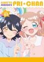 【DVD】TV キラッとプリ☆チャン シーズン2 DVD BOX-3の画像