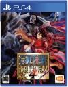 【PS4】ONE PIECE 海賊無双4の画像