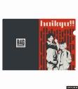 【グッズ-クリアファイル】ハイキュー!!×R4G Typography CLEAR FILE REDの画像