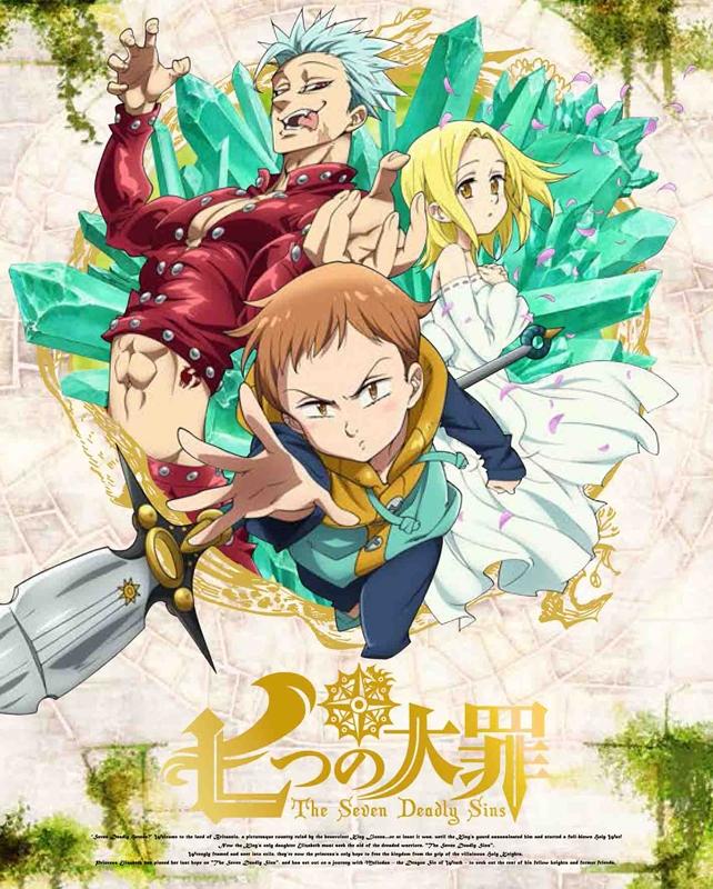 【Blu-ray】TV 七つの大罪 3 完全生産限定版