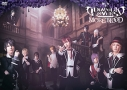 【DVD】舞台 DIABOLIK LOVERS MORE,BLOODの画像