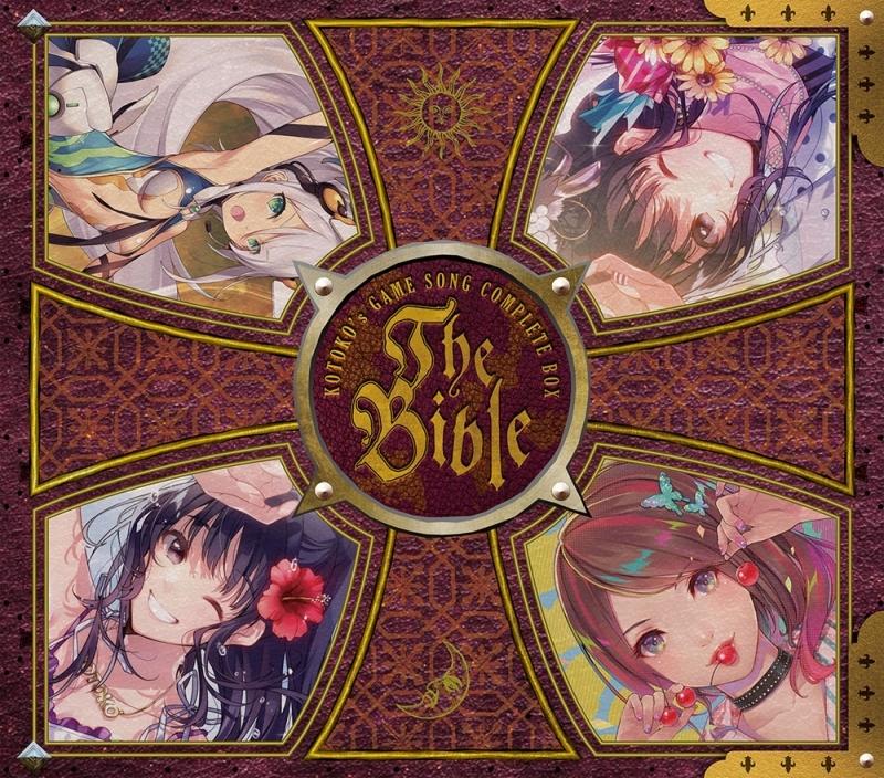 【アルバム】KOTOKO/KOTOKO's GAME SONG COMPLETE BOX The Bible 初回限定盤