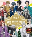 【Blu-ray】イベント 黒執事 Book of Circus/Murder New Year's Party ~その執事、賀正~の画像