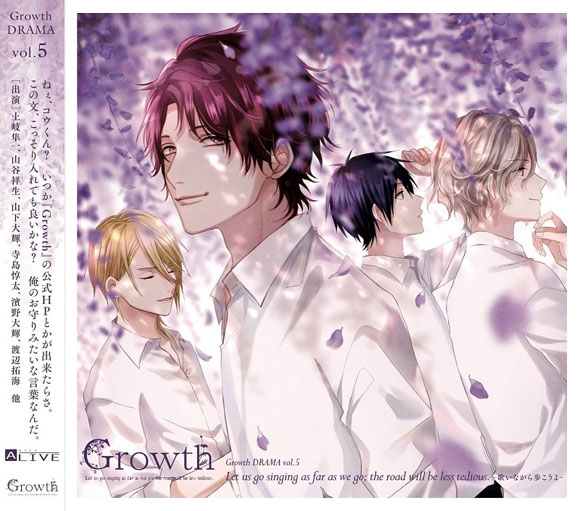 ALIVE Growth Drama CD vol.5_0
