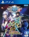 【PS4】ファンタシースターオンライン2 エピソード6 デラックスパッケージの画像