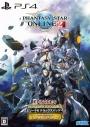 【PS4】ファンタシースターオンライン2 エピソード6 デラックスパッケージ リミテッドエディションの画像