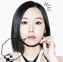 【マキシシングル】寿美菜子/black hole 初回生産限定盤の画像