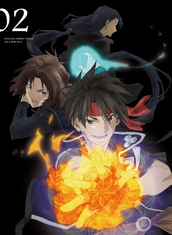 【Blu-ray】TV 魔術士オーフェンはぐれ旅 Blu-ray BOX 2