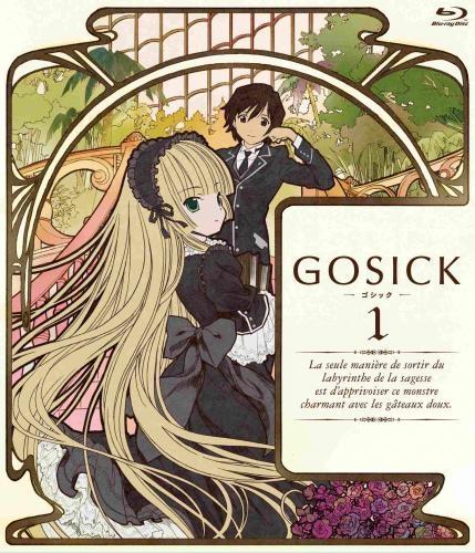【Blu-ray】TV GOSICK-ゴシック- 1