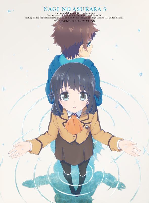 【Blu-ray】TV 凪のあすから 第5巻 初回限定版