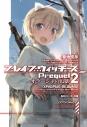 【小説】ブレイブウィッチーズPrequel2 オラーシャの幻影 通常版の画像