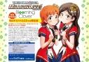 【コミック】アイドルマスター ミリオンライブ! Blooming Clover(9) オリジナルCD付き限定版の画像