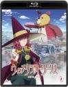 【Blu-ray】TV ウィッチクラフトワークス 2 完全生産限定版の画像
