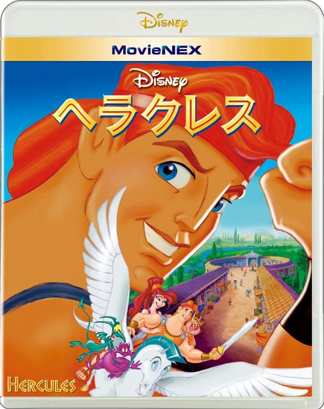 【Blu-ray】映画 ヘラクレス MovieNEX