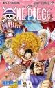 【コミック】ONE PIECE-ワンピース-(80)の画像