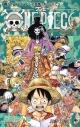 【コミック】ONE PIECE-ワンピース-(81)の画像