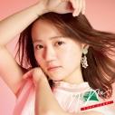 【アルバム】尾崎由香/NiNa 初回限定盤の画像