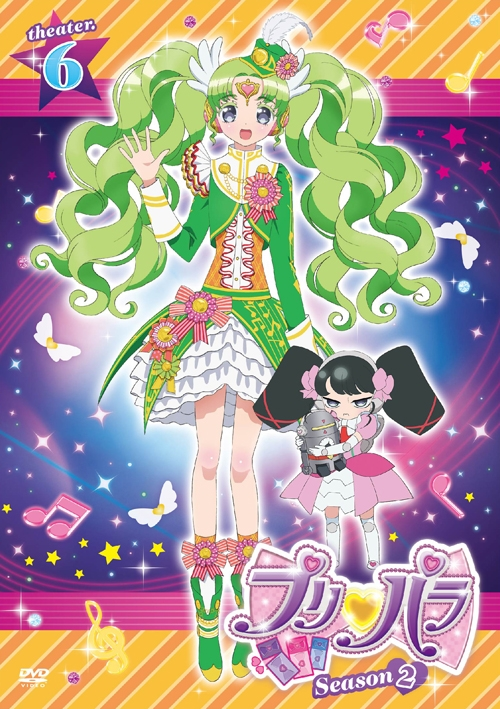 【DVD】TV プリパラ Season2 theater.6