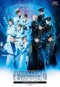 【Blu-ray】【ツキステ。】2.5次元ダンスライブ ツキウタ。ステージ 第8幕 TSUKINO EMPIRE -Unleash your mind.- インペリアルボックスの画像