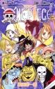 【コミック】ONE PIECE-ワンピース-(88)の画像