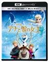 【Blu-ray】映画 アナと雪の女王 4K UHDの画像