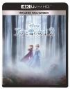 【Blu-ray】映画 アナと雪の女王2 4K UHD MovieNEXの画像