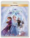 【Blu-ray】映画 アナと雪の女王2 MovieNEXの画像