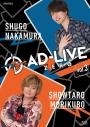 【Blu-ray】舞台 AD-LIVE ZERO 第3巻 仲村宗悟×森久保祥太郎 通常版の画像