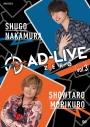【DVD】舞台 AD-LIVE ZERO 第3巻 仲村宗悟×森久保祥太郎 通常版の画像