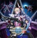 【サウンドトラック】ゲーム ファンタシースターオンライン2 オリジナルサウンドトラック Vol.9の画像