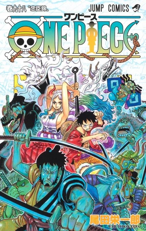 【ポイント還元版(12%)】【コミック】ONE PIECE-ワンピース- 1~98巻セット