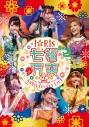 【DVD】i☆Ris/i☆Ris 7th Anniversary Live ~七福万来~ 通常版の画像
