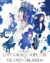 【Blu-ray】水樹奈々/NANA MIZUKI LIVE GRACE -OPUS III-×ISLAND×ISLAND+の画像