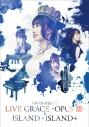 【DVD】水樹奈々/NANA MIZUKI LIVE GRACE -OPUS III-×ISLAND×ISLAND+の画像