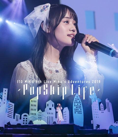 【Blu-ray】伊藤美来/ITO MIKU 5th Live Miku's Adventures 2019 ~PopSkip Life~