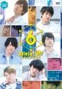 【DVD】&6alleinの6/6!SEASON 2 アニメイト限定版の画像