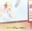 【主題歌】TV 波よ聞いてくれ OP「aranami」/tacica 期間生産限定盤の画像
