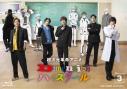 【Blu-ray】TV 超次元革命アニメ Dimensionハイスクール VOL.3の画像